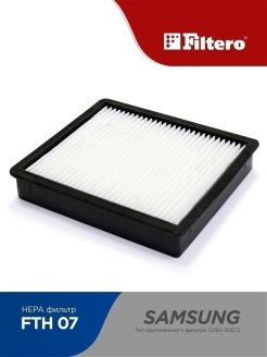 Filter for vacuum cleaner, 1 PC., FTH 07 Filtero