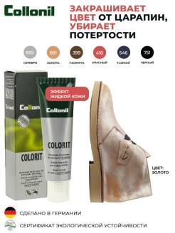 Colorit tube Collonil