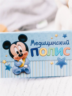 Cover for a medical policy, Mickey Mouse Disney