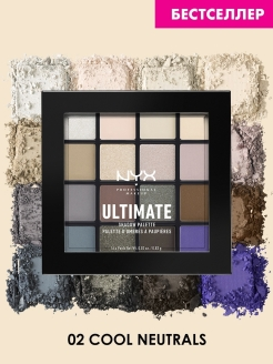 Палетка теней ULTIMATE SHADOW PALETTE - COOL NEUTRALS 02 NYX PROFESSIONAL MAKEUP
