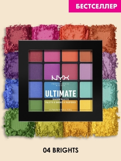 Палетка теней ULTIMATE SHADOW PALETTE - BRIGHTS 04 NYX PROFESSIONAL MAKEUP