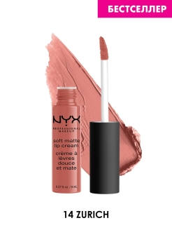 Матовая жидкая помада-крем SOFT MATTE LIP CREAM - ZURICH 14 NYX PROFESSIONAL MAKEUP