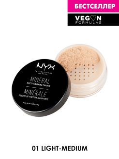 Фиксирующая минеральная пудра. MINERAL FINISHING POWDER - LIGHT MEDIUM 01 NYX PROFESSIONAL MAKEUP