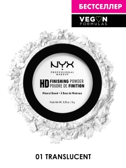 Пудра HD HIGH DEFINITION FINISHING POWDER - TRANSLUCENT 01 NYX PROFESSIONAL MAKEUP