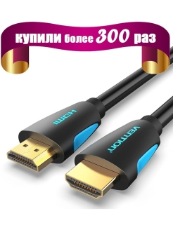 Кабель Vention HDMI High speed v2.0 with Ethernet 19M/19M - 2м Vention