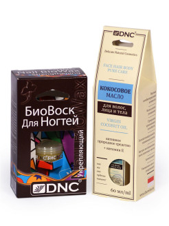 Cosmetic Care Set DNC