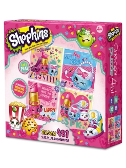 Шопкинс. Пазл 4 в 1 по 9 эл. 16 эл. 25 эл. 36 эл. Beauty. Shopkins