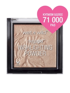 Пудра - Хайлайтер MegaGlo Highlighting Powder E321b precious petals Wet n Wild