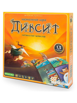 Диксит (Dixit) ASMODEE