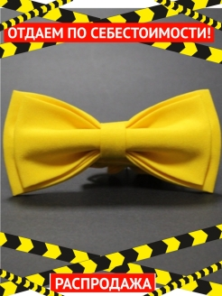 Yellow bow tie in crafting box BLACKBOW