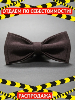Brown bow tie in crafting box BLACKBOW