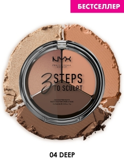Тройная палетка для контурирования. 3 STEPS TO SCULPT FACE SCULPTING PALETTE - DEEP 04 NYX PROFESSIONAL MAKEUP