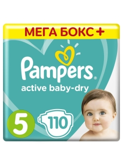 Подгузники Pampers Active Baby-Dry 11-18 кг, 5 размер, 110 шт. Pampers