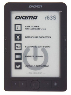 Электронная книга R63s Dark Grey DIGMA