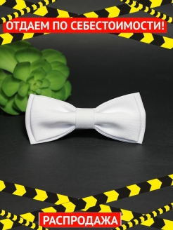 White bow tie in craft box BLACKBOW