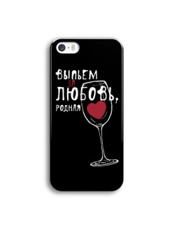 "Чехол ""Вино"" (За Любовь) для iPhone 5/5S Ipapai"