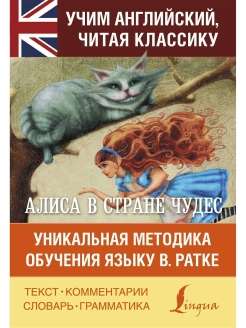 Foreign book Издательство АСТ