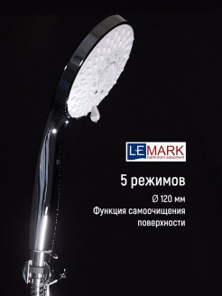 Shower Heads LEMARK