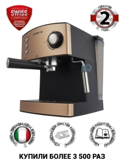 Coffee maker, carob, PCM 1527E Polaris