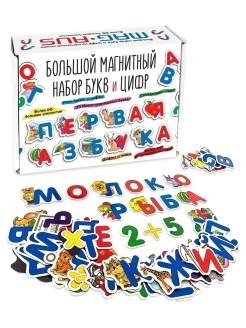 A set of letters and numbers АНДАНТЕ