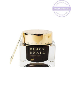 Крем Prime Youth Black Snail Repair Cream Holika Holika