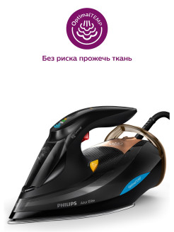 Паровой утюг Azur Elite GC5033/80 Philips