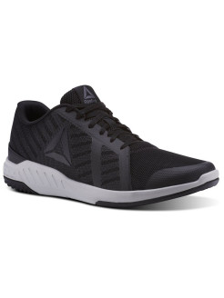 Кроссовки EVERCHILL TR 2.0 BLACK/ ALLOY/ WHITE/ Reebok