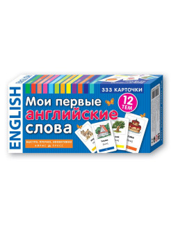 Set of cards АЙРИС-пресс