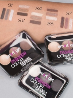 Тени для век SMART GIRL COLOR MANIA, тон 33 Belor Design