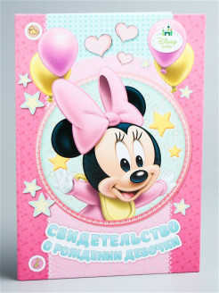 "Cover for the birth certificate ""Minnie Mouse"" Disney"