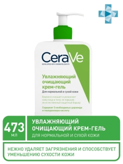 Gel, 473 ml CeraVe