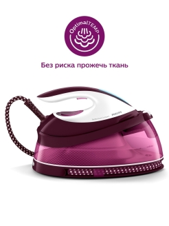 Парогенератор PerfectCare Compact GC7808/40 Philips