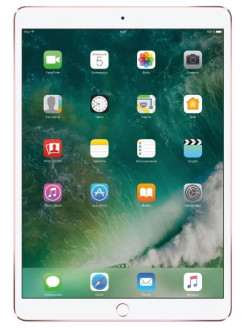 Планшет iPad Pro 10.5 256Gb, Wi-Fi Apple
