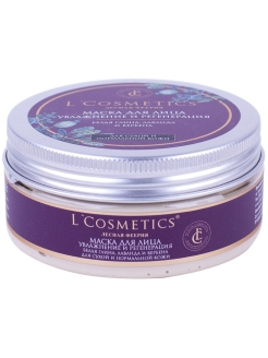 Cosmetic mask L Cosmetics