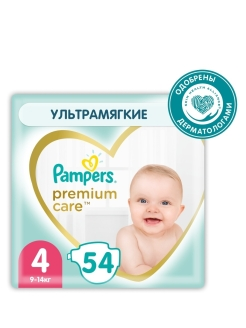 Подгузники Pampers Premium Care, Размер 4, 9-14кг, 54 штуки Pampers