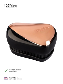 Расческа Tangle Teezer Compact Styler Rose Gold Tangle Teezer