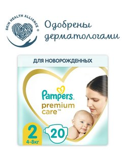 Подгузники Pampers Premium Care, Размер 1, 2-5кг, 20 штук Pampers