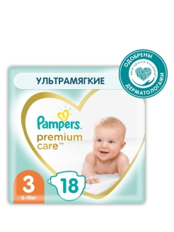 Подгузники Pampers Premium Care, Размер 3, 6-10кг, 18 штук Pampers