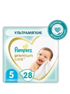 Подгузники Pampers Premium Care, Размер 5, 11-16кг, 28 штук Pampers
