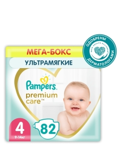 Подгузники Pampers Premium Care, Размер 4, 9-14кг, 82 штуки Pampers