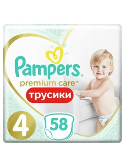 Трусики Pampers Premium Care 9-15 кг, размер 4, 58 шт. Pampers