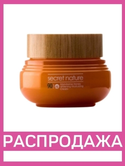Крем с мандарином и медом Mandarine Honey Whitening Moisturizing Cream Secret Nature