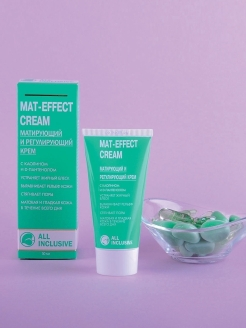 Крем Mat - effect cream ALL INCLUSIVE