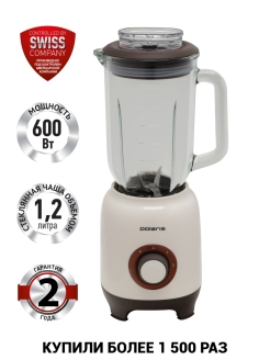Blender, 600 watts, PTB 0204G / ??0205G, stationary Polaris
