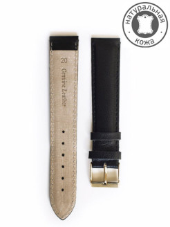 Calf leather watch strap. Width is 20 mm. D&A.