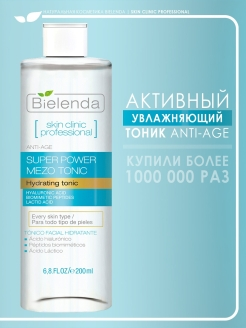 Tonic, 200 ml BIELENDA