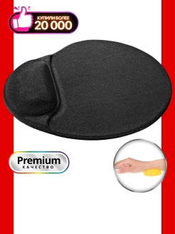 Mouse pad, oval Defender