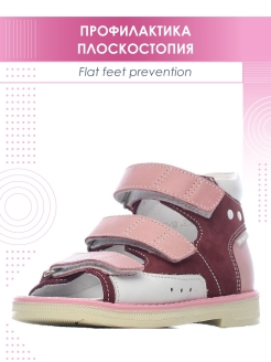 Sandals ORTHOBOOM
