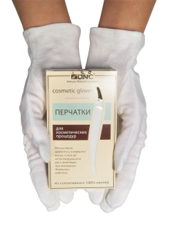 Cosmetic gloves DNC