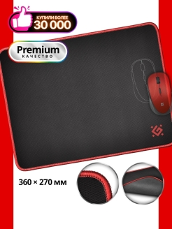 Mouse pad, rectangular Defender